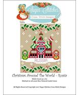 Russia: Christmas Around the World series cross stitch chart Sugar Stitches - $6.00