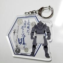 Fullmetal Alchemist Sanrio Acrylic Keychain Strap Alphonse Elric Hagaren... - $32.66
