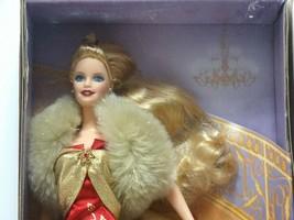 2003 Mattel Glamorous Gala Barbie #B2722 New NRFB - $14.85
