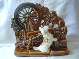 Vintage McCoy spinning wheel Scottie dog and cat planter - $15.00