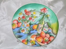 Sakura Genuine Stoneware Zinfandel Salad Plate Sue Zipkin Colorful Multi... - $11.87