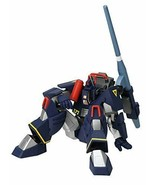 Kaiyodo legacy OF Revoltech combat armor Dougram 120mm painted action fi... - $77.95