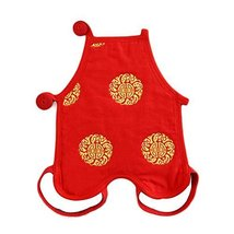 Cloth Baby Bibs Cotton Baby Nursing Belly Band Soft Bellyband Apron image 1