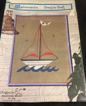 Vintage sail boat Embroidery Kit by Spinnerin Creative Crafts new - $12.00
