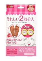 Sosu Perorin Foot Peeling Pack 4pcs - Rose