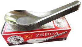 12 Pcs, Zebra Thai Stainless Steel, Rice, Soup Spoon - New! - $9.99