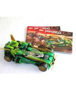 Lego 70641 Ninjago Lloyd's Ninja Knightcrawler- Vehicle ONLY! no Box or ... - $16.14