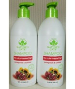 Lot of 2 Nature's Gate Pomegranate Sunflower Shampoo 18 oz each New - $59.40
