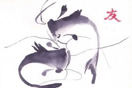 Akimova: CATFISH, original, watercolor, chineese brush - $7.00