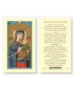 Our Lady Perpetual Help Blessed Virgin Mother Laminated Prayer Holy Card... - $24.99