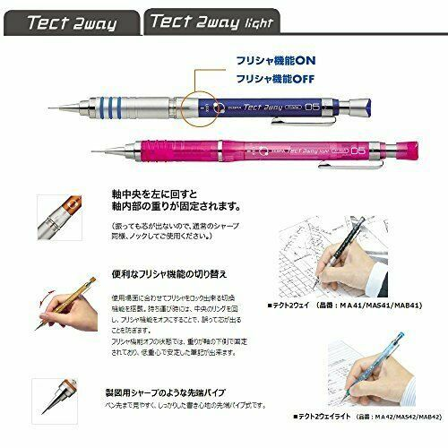 Zebra Mechanical Pencil,0.7mm, White Body (MAB42-W)