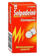 12 soluble tablets - Migraine, Headache, Backache, Rheumatic pain -- SOL... - $12.50