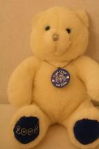 Build a Bear Workshop Millennium Cub Bear 2000 Ltd Ed White Sparkly Necklace - $49.95