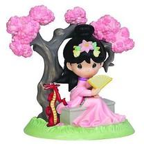 Mulan Precious Moments Disney Cherry Blossom Tree Figurine Never Too Lat... - $80.18