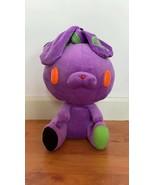 Gloomy Bear General-purpose Rabbit horror tone plush toy Limited purple ... - $27.23