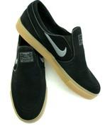 Nike Mens Zoom Air Janoski Slip Skate Shoes Black Gunsmoke Grey Brown Si... - $64.34