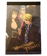 "One Piece Anime ""Mugiwara Pirates"" 40 Page Mini-Notepad * FUNimation (D) - $4.88"
