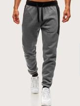 Zip Detail Drawstring Sweatpants - $23.00