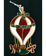 Vintage Wallace Silversmiths Balloon Christmas Ornament Gold Plated & En... - $34.60