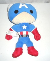 "Marvel Classic Captain America Plush 8"" Stuffed PLUSHIES PLUSH DOLL by F... - $9.90"