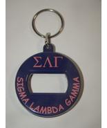 SIGMA AMBDA GAMMA - BOTTLE / CAN Opener - $18.00