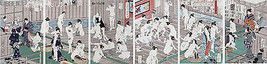 Set 6x 11x16 in Badezimmer Bad Dekor Pulver Zimmer Japanisch Woodblocks Repro - $46.58