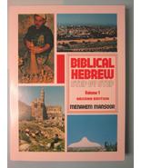 Biblical Hebrew step by step, Volume 1, Menahem Mansoor, Baker 2002, Lik... - $10.36