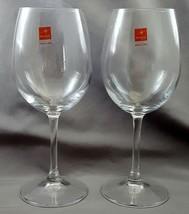 Bormioli Rocco Large Balloon Wine Glasses Set of 2 Clear 16 oz Goblets - $26.73