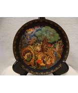 Bradford Exchange.1989 Russian Legends collector plate by the bradford e... - $25.00