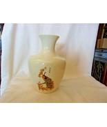 White Ceramic Flower Vase With Oriental Peacock in Tree Design, 1985 9.5... - $66.83