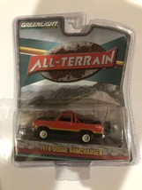 Greenlight All Terrain 1978 Dodge Ramcharger - $4.50