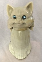 AVON Cat with Rhinestone Eyes 1.5 Oz Sweet Hone... - $12.11