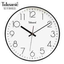 Blue Wall Clock Modern Design Digital Creative Plastic Minimalist Wall Charts Di - $63.34+