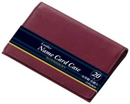 NN8004Z Reimeifujii business card holder BLOOMSBURY 20 sheets leather wine - $16.12
