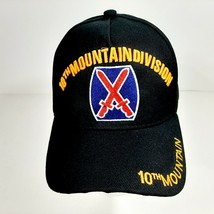 US Army 10th Mountain Division Men's Ball Cap Hat Black Acrylic Embroidered - $12.37