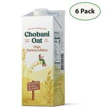 Chobani Oat Milk Plain Barista Edition Oat Drink, 32 oz | 6/Case