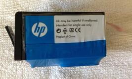 HP # 920XL Genuine Black Printer Ink ~ Sealed ~ Exp 07/2016 - $12.99