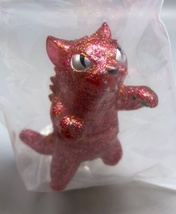 Max Toy Pink/Gold Glitter Negora Rare Mint in Bag image 4