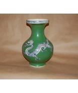 Antique Chinese Porcelain Blue Underglaze Apple Green Overglaze Dragon Vase - $1,450.00