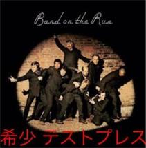 Beatles BEATLES Paul BAND ON THE RUN record - £382.33 GBP