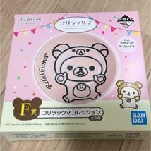 Rilakkuma Plate dish  Korilakkuma San-x Japan  - $9.90