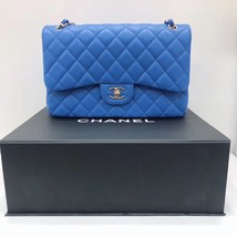NEW Authentic Chanel BLUE QUILTED LAMBSKIN JUMBO CLASSIC DOUBLE FLAP BAG SHW image 1