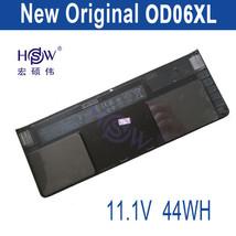HSW for Hp Battery Elitebook Revolve 810 G1 Tablet Hstnn-ib4f Hstnn-w91c... - $123.20