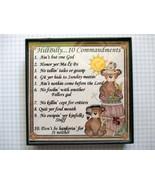 Framed Hillbilly 10 Commandments Home Decor Wal... - $6.00