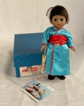 "Madame Alexander Doll Japan 8"" Comes With Original Box #570 - $17.67"