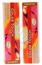 Wella Color Touch 6/7 Dark blonde/Brown 2oz - $10.33