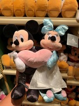 Disney Parks Mickey and Minnie Mouse Wedding Love Plush Set of 2 New - $44.09