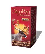 CigaPan.100% natural.Reindeer. Antler Powder.60 x 400ml. vitamins and mi... - $23.00