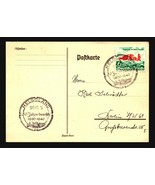 1940 Heligoland Germany First Day Cover Catalog Number B176 Special Post... - $29.95