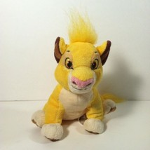 Disney Store Lion King Baby Simba Plush Stuffed Animal - $7.60